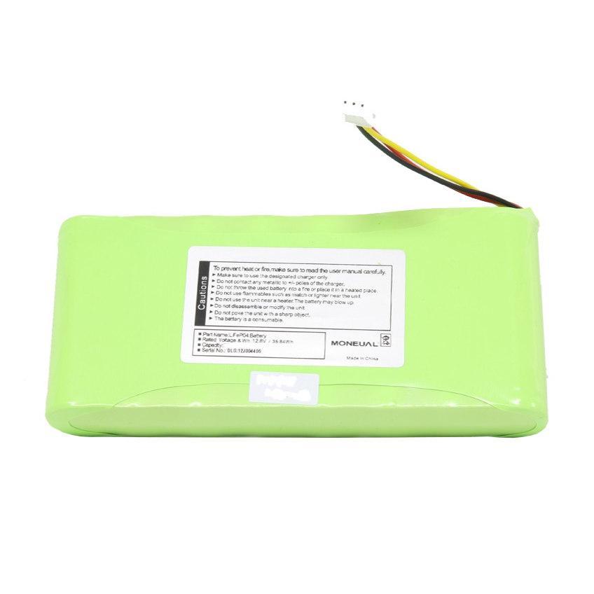 Bateria zapasowa Moneual 2800 mAh