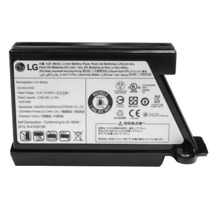 Bateria dla LG Hom-Bot - 2200 mAh