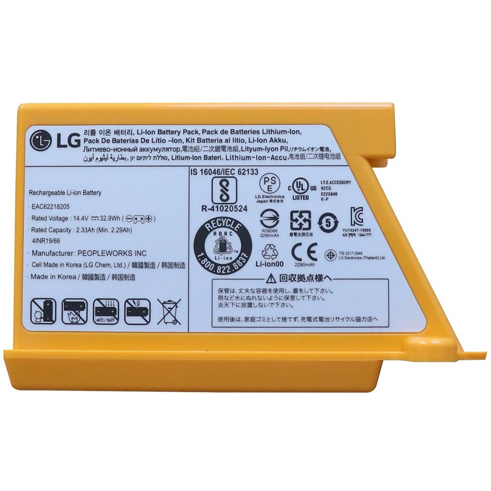 Bateria dla LG Hom-Bot VR 59xx - 2330 mAh