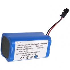 Bateria ILIFE A7, A40, A8, V55 - 2600 mAh