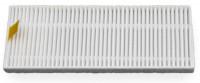 Zapasowy filtr HEPA